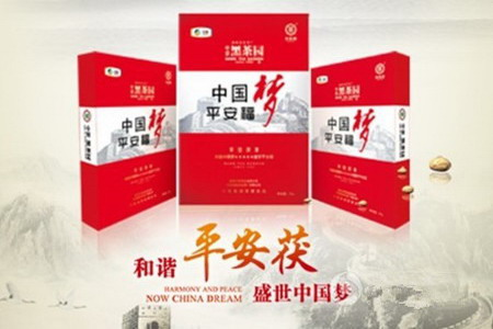"""中茶公司""""中国梦·平安茯""""产品全球首发"""