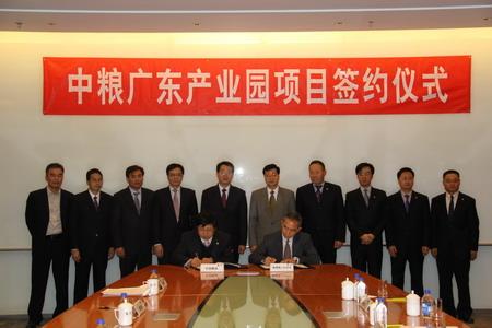 中粮广东产业园项目成功签约